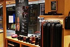 Boutique Bexley Paris Palais des Congrès intérieur